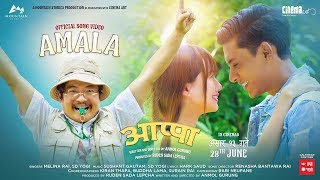 AMALA official movie song 2019(OST) I APPA I ft Daya Hang Rai,Allona Kabo Lepcha,Siddhant ...