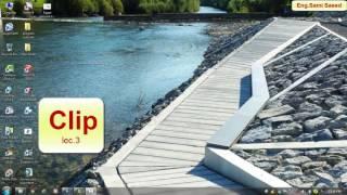 gis- clip