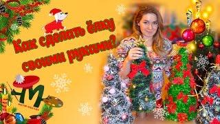 Как сделать новогоднюю елку своими руками ▲DIY▲(Из этого видео Вы узнаете, как при помощи плотной бумаги, клея и мишуры сделать новогоднюю елочку., 2014-12-17T17:41:39.000Z)