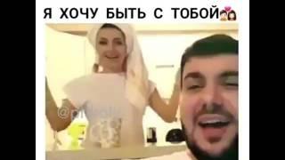 Скачать Archi M Feat Самира Совпали
