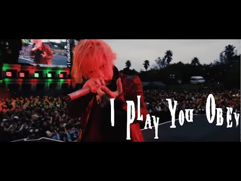 hyde---midnight-celebration-ii-lyric-video
