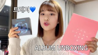 TREASURE, MY TREASURE, UNBOXING YOUR FULL ALBUM | TREASURE, cheer up!💎