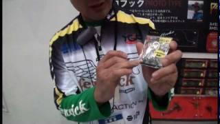 ハヤブサ・フィナ-パワーデルタ-フィッシングショー2012動画