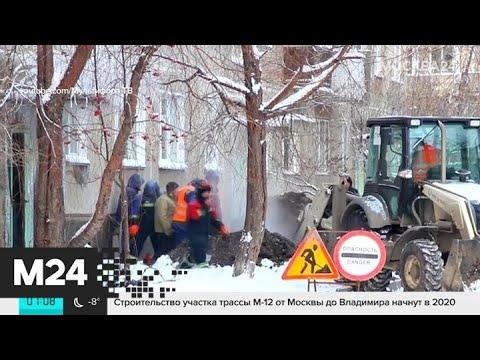 Шпион в Ростовской области и стреляющие молодожены: новости России за 21 ноября - Москва 24