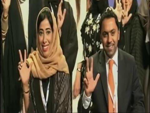 Global Women's Forum Dubai 2016 - 1