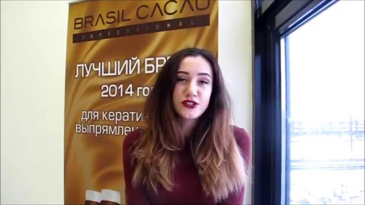 Мастер Класс Brasil Cacau и Cadiveu в Киеве - YouTube