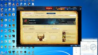 League of Legends Конкурс на 2000 RP до 18 июля 2014