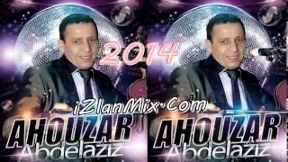 Abdelaziz Ahouzar 2014 - Hobak Nti Jabni Balil