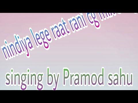 Nindiya Lege Raat Rani CG mix song