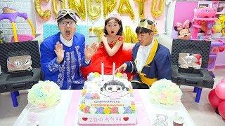 DDochi surpreende o aniversário de Boram - Friends surpreende o aniversário de Boram