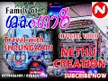 #BUS #SRI LANKA #SUPERBUS #SHRUNGAARI_01_02  #MARAMBARI #NETHU_CREATION #BUSSTICKER