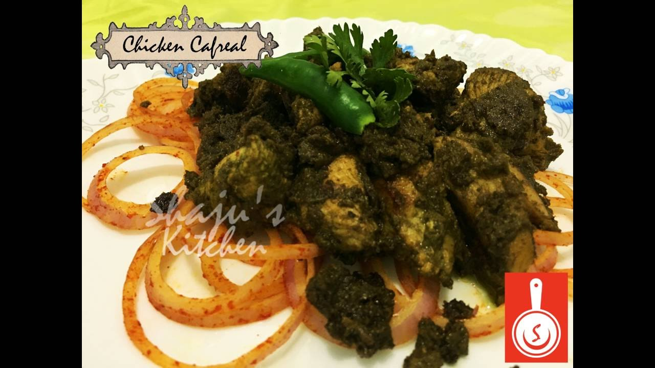 Chicken cafrealgoan dishes youtube chicken cafrealgoan dishes forumfinder Image collections