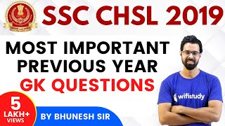 SSC CHSL 2019   Most Important Previous Year GK Questions by Bhunesh Sir
