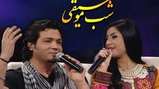 Music Night with Shekib Hamdard, Arezo Nekbin & Zafar Jawed شب موسیقی با شکیب همدرد