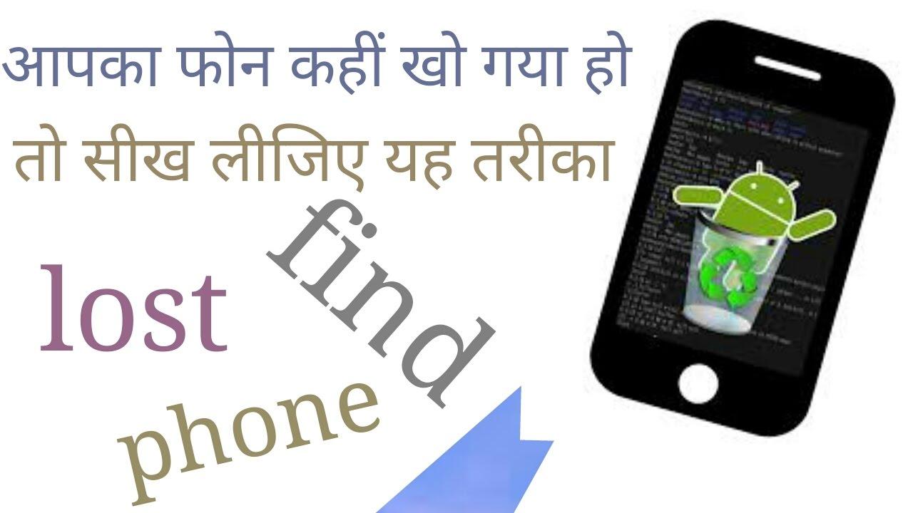 [Hindi