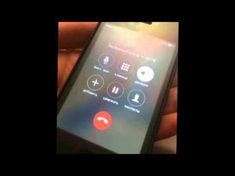 Как набрать 04 с мобильного телефона