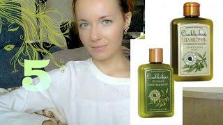 ►5. Фратти: оливковый шампунь и бальзам для волос отзыв