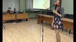 В ЕГУ на финальном городском конкурсе чтецов звучала русская поэзия и авторские стихи