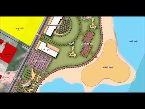 urban design plan in Asir albirk