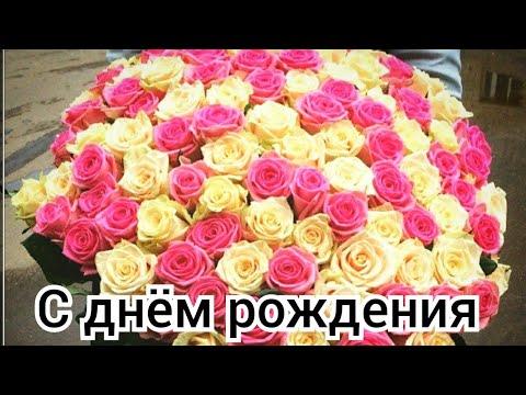 Поздравление с днём рождения для мамы от дочери) Очень трогательно)До слёз)