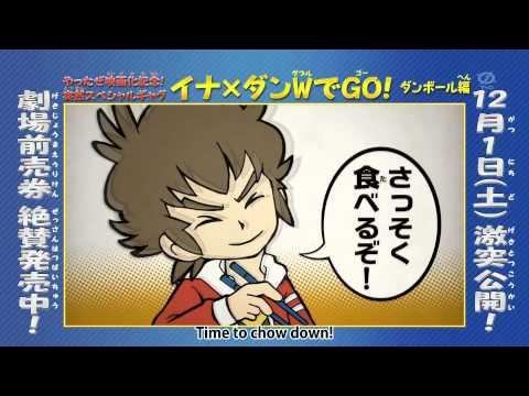 Danball Senki W Gag Comic 3 (English Subtitles)