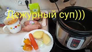 Пока в городе Покупки Вкусный мед и невкусный творог  Новая ветровка Дежурный суп и ленивый ужин