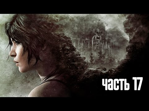 Прохождение игры Ryse Son Of Rome \ Сын Рима (Xbox One) часть 1