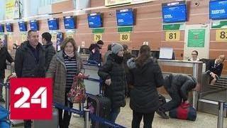 """""""Победа"""" над пассажиром: лоукостер предлагает платную регистрацию на рейсы - Россия 24"""