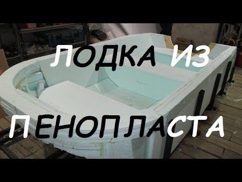 Как сделать столешницу для журнального столика своими руками фото 432