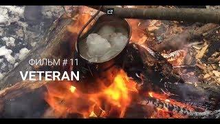 VETERAN Коп по войне #11 Коп в зимнем лесу_Зимняя каска