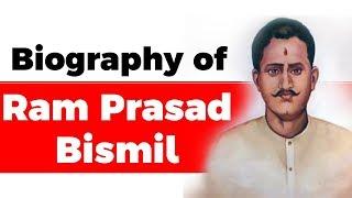 Biography of Ram Prasad Bismil, Participated in Mainpuri conspiracy 1918 & Kakori conspiracy 1925