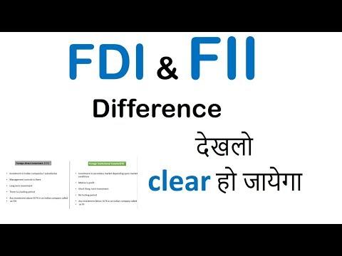 FDI and FII Difference || क्या होता है  FDI and FII