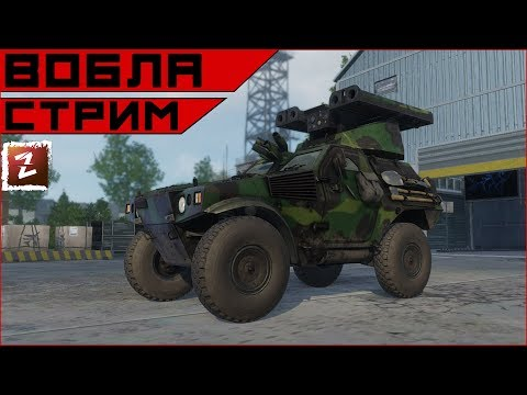 Armored Warfare. Мастер-класс