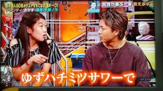TAKAHIROの彼女は横澤だと面白いわある意味www TAKAHIRO 検索動画 18