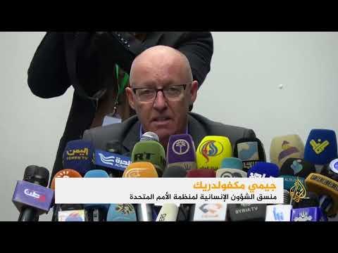 الأمم المتحدة توجه نداء للتبرع من أجل اليمن  - 01:21-2018 / 1 / 22