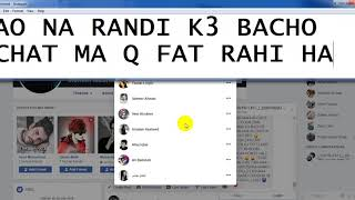 '' Commando '' Khof se Chat Ma Loder Lagane se Dar Gya =D IDS bhe unke admin :p its j4gg4 xd