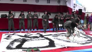 伊吹高校書道部 石田三成祭り 長浜市石田町 2014-11-02.