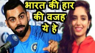 इस लड़की की वजह से, भारत नहीं जीत पाया चैंपियंस ट्रॉफी