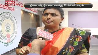 MLA Roja Reacts to Pawan Kalyan -BJP Alliance| MAHAA NEWS