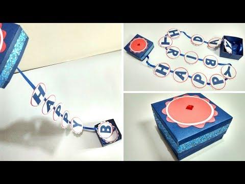 How To Make Surprise Box For Birthday Gift   Surprise Exploding Box   Pudełko Niespodzianka Urodziny