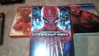 Spider-man/The amazing spider-man MARVEL DVD Collection