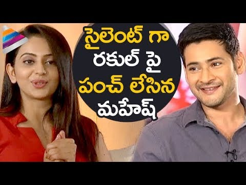 Mahesh Babu Makes Fun of Rakul Preet | SPYDER Movie Team Superb Interview | SJ Surya | AR Murugadoss