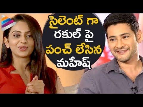 Mahesh Babu Makes Fun of Rakul Preet   SPYDER Movie Team Superb Interview   SJ Surya   AR Murugadoss