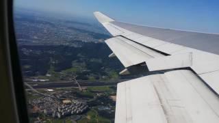 맑은날 김포공항 이륙