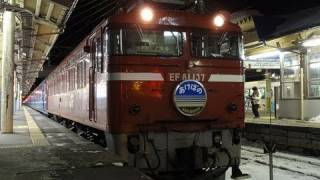寝台特急あけぼのA寝台シングルデラックスに乗ってみた (First-Class on the Sleeper Train AKEBONO)