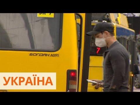 Возобновление работы общественного транспорта: какая ситуация в Киеве, Днепре и Харькове