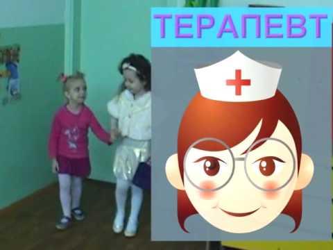 Копия видео ПОЛИКЛИНИКА 2012 (Сюжетно-ролевая игра)