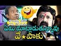 నవ్వలేక చస్తారు../ KA Paul vs BalaKrishna Funny Spoof Video | Telugu KA Paul Comedy Videos