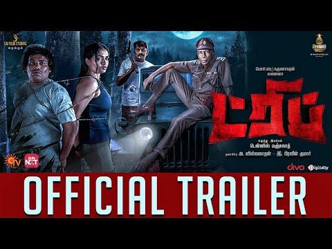 TRIP - Official Trailer | Sunainaa | Yogi Babu | Karunakaran | Motta Rajendran | Dennis Manjunath