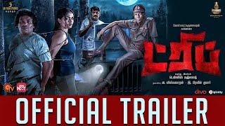 TRIP – Official Trailer | Sunainaa | Yogi Babu | Karunakaran | Motta Rajendran | Dennis Manjunath